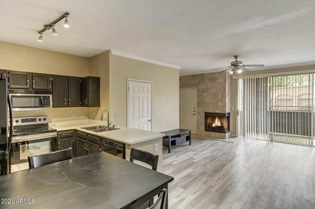 7009 E Acoma Drive #1026, Scottsdale, AZ 85254 (MLS #6260767) :: Service First Realty