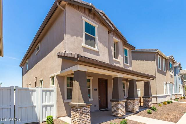 3657 E Stiles Lane, Gilbert, AZ 85295 (MLS #6261459) :: Arizona Home Group