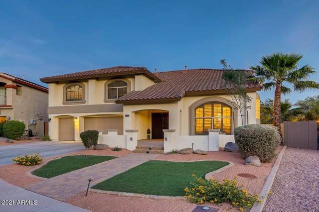 7241 W Crabapple Drive, Peoria, AZ 85383 (MLS #6261853) :: Yost Realty Group at RE/MAX Casa Grande