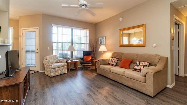 14950 W Mountain View Boulevard #7204, Surprise, AZ 85374 (MLS #6262108) :: Executive Realty Advisors