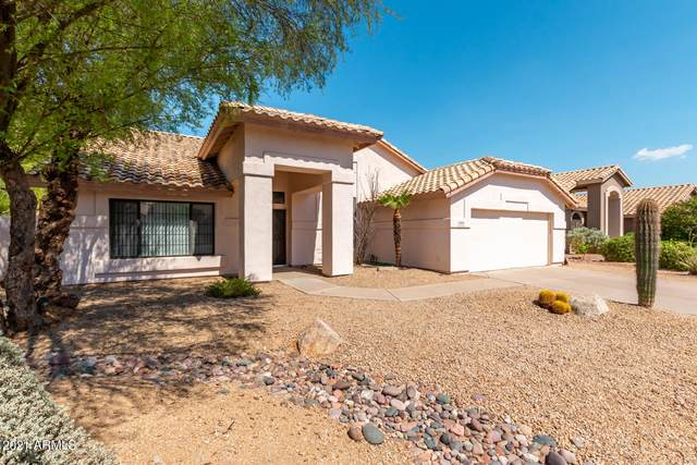1325 N Laveen Drive, Chandler, AZ 85226 (MLS #6262458) :: Executive Realty Advisors