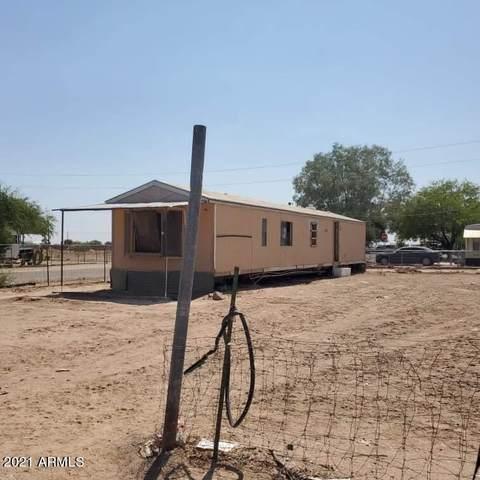 4616 N Apache Drive, Casa Grande, AZ 85194 (MLS #6262490) :: ASAP Realty