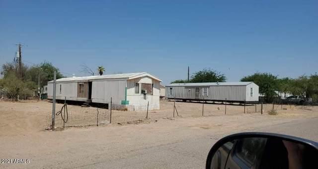 4636 N Apache Drive, Casa Grande, AZ 85194 (MLS #6262498) :: ASAP Realty
