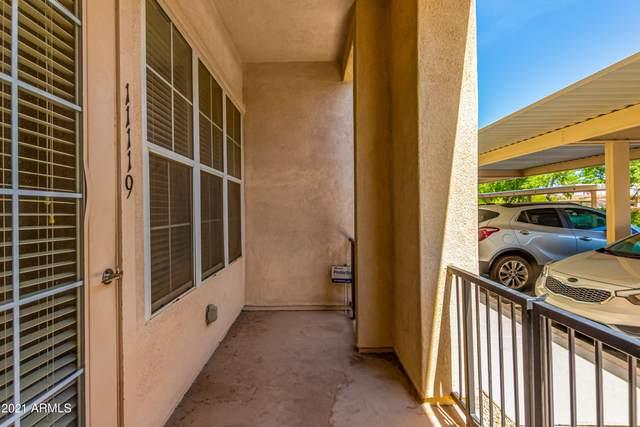 14575 W Mountain View Boulevard #11119, Surprise, AZ 85374 (MLS #6262608) :: Maison DeBlanc Real Estate