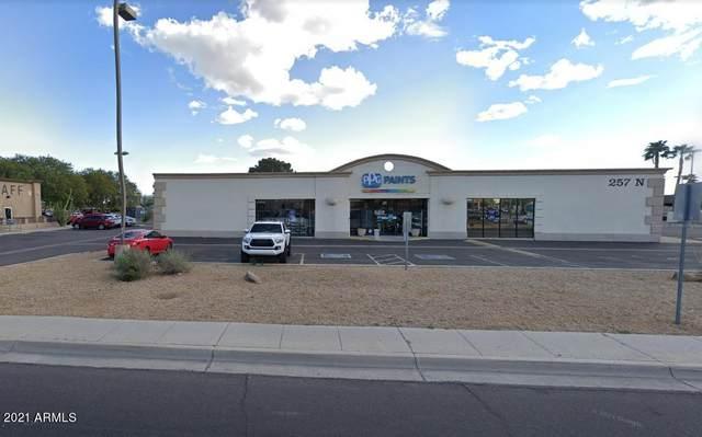 257 N Litchfield Road, Goodyear, AZ 85338 (MLS #6264064) :: Elite Home Advisors