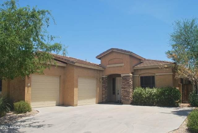 2165 N Arbor Lane, Chandler, AZ 85225 (MLS #6264136) :: Yost Realty Group at RE/MAX Casa Grande