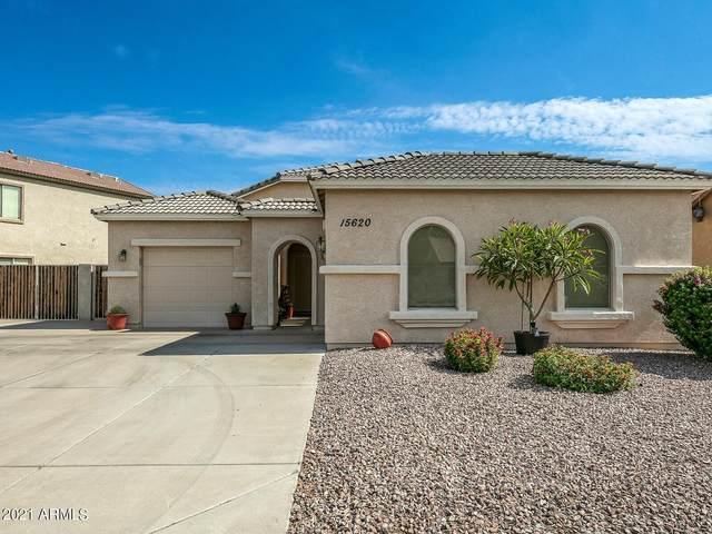 15620 W Ocotillo Lane, Surprise, AZ 85374 (MLS #6264335) :: Klaus Team Real Estate Solutions