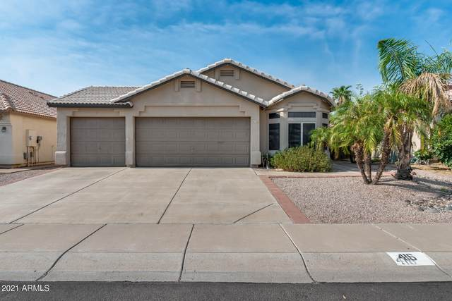 416 W Aire Libre Avenue, Phoenix, AZ 85023 (MLS #6264413) :: Yost Realty Group at RE/MAX Casa Grande