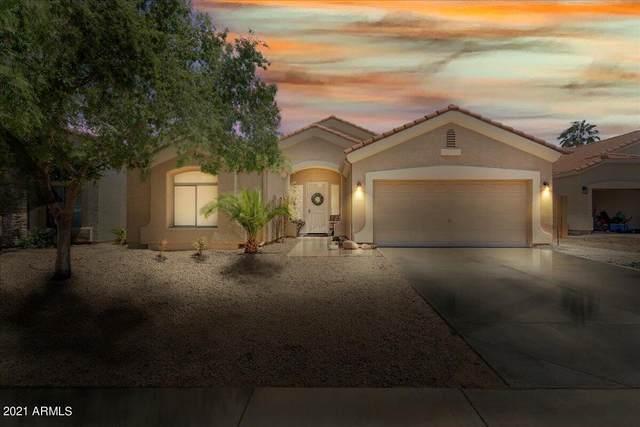 13218 W Jacobson Drive, Litchfield Park, AZ 85340 (MLS #6264516) :: Keller Williams Realty Phoenix