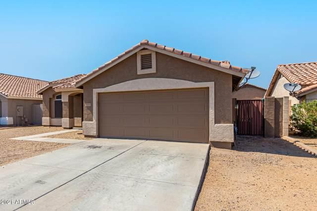 10760 W Sands Drive, Sun City, AZ 85373 (MLS #6264687) :: Executive Realty Advisors
