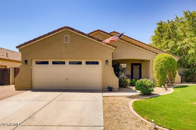 17497 W Watkins Street, Goodyear, AZ 85338 (MLS #6264758) :: Yost Realty Group at RE/MAX Casa Grande