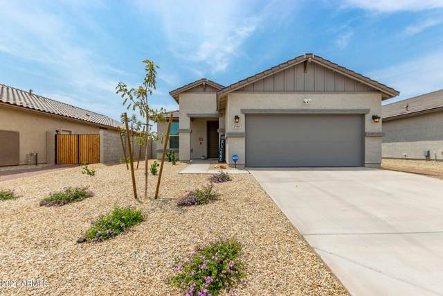 17581 W Via De Luna Drive, Surprise, AZ 85387 (MLS #6265468) :: Executive Realty Advisors