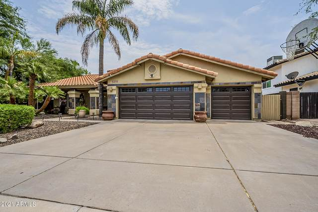 6155 E Greenway Lane, Scottsdale, AZ 85254 (MLS #6265752) :: Dave Fernandez Team | HomeSmart