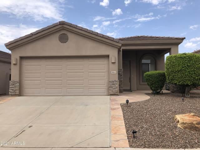 15642 S 31ST Street, Phoenix, AZ 85048 (MLS #6265762) :: Keller Williams Realty Phoenix