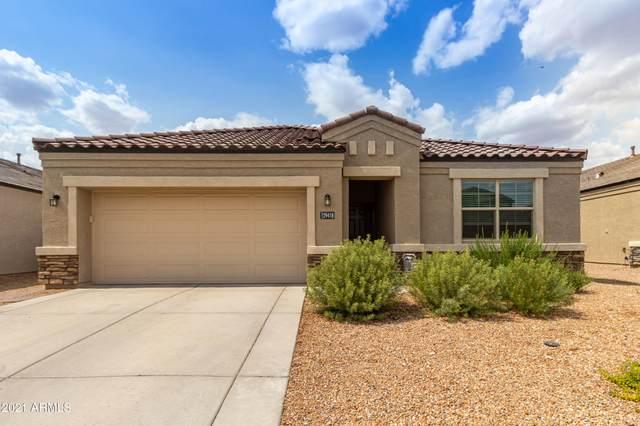 29418 W Weldon Avenue, Buckeye, AZ 85396 (MLS #6265937) :: Yost Realty Group at RE/MAX Casa Grande