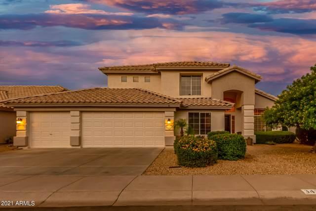 3434 E Topeka Drive, Phoenix, AZ 85050 (MLS #6266164) :: Executive Realty Advisors