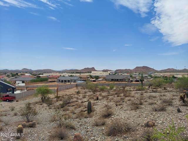 1117 W Loma De Oro, Queen Creek, AZ 85142 (MLS #6266247) :: Service First Realty