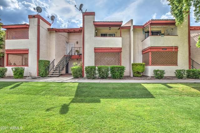 4211 E Palm Lane #118, Phoenix, AZ 85008 (MLS #6266293) :: Dave Fernandez Team | HomeSmart