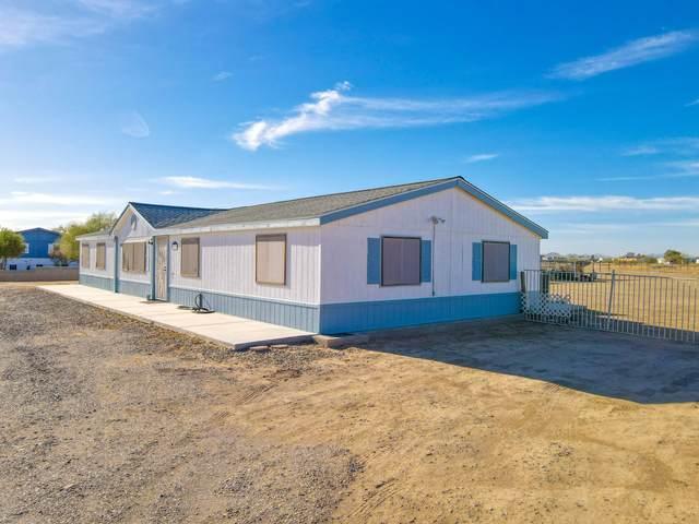 14773 S Vaquero Circle, Arizona City, AZ 85123 (MLS #6266798) :: Yost Realty Group at RE/MAX Casa Grande