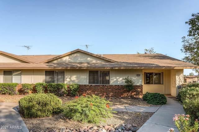 18603 N Spanish Garden Drive, Sun City West, AZ 85375 (MLS #6266969) :: Dave Fernandez Team | HomeSmart