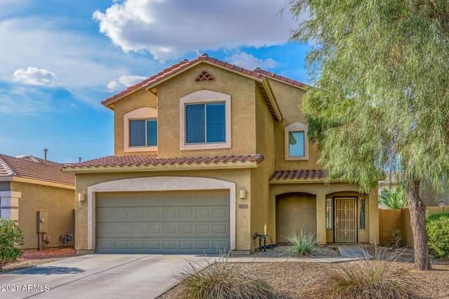 44022 W Cypress Lane, Maricopa, AZ 85138 (MLS #6267038) :: Klaus Team Real Estate Solutions