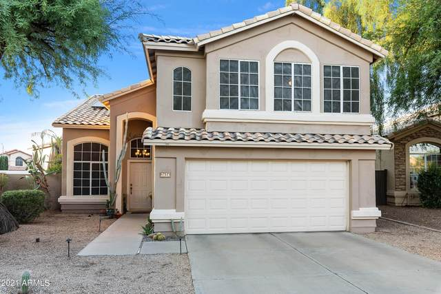 7424 W Crest Lane, Glendale, AZ 85310 (MLS #6267160) :: Yost Realty Group at RE/MAX Casa Grande