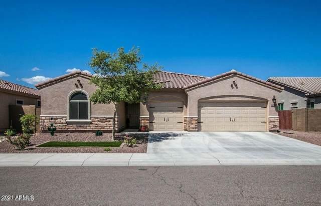 9932 W Navigator Lane, Peoria, AZ 85383 (MLS #6267232) :: Executive Realty Advisors