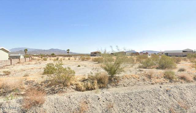 0 Harquahala Road, Salome, AZ 85348 (MLS #6267464) :: Executive Realty Advisors