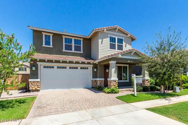 4374 E Mesquite Street, Gilbert, AZ 85296 (MLS #6267833) :: Yost Realty Group at RE/MAX Casa Grande