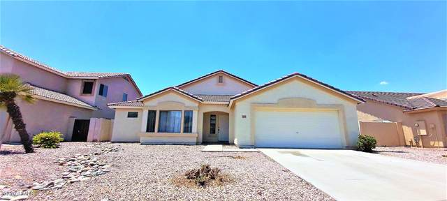 2404 N 107TH Drive, Avondale, AZ 85392 (MLS #6267877) :: Executive Realty Advisors
