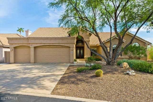 12629 E Poinsettia Drive, Scottsdale, AZ 85259 (MLS #6267931) :: The Garcia Group