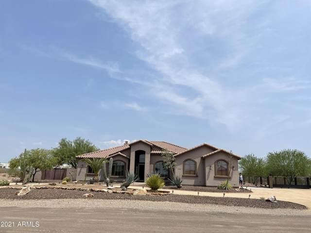 15320 W Balancing Rock Road W, Surprise, AZ 85378 (MLS #6267936) :: Executive Realty Advisors