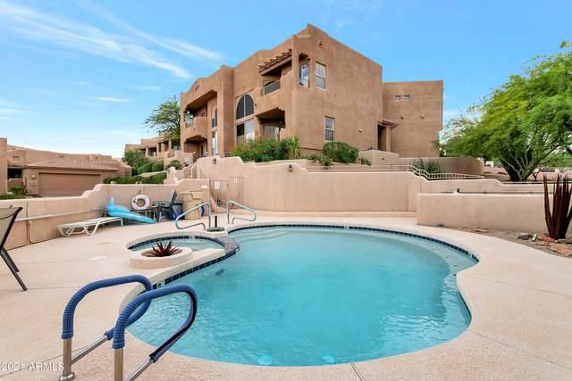 16041 E Primrose Drive #102, Fountain Hills, AZ 85268 (MLS #6268213) :: Power Realty Group Model Home Center