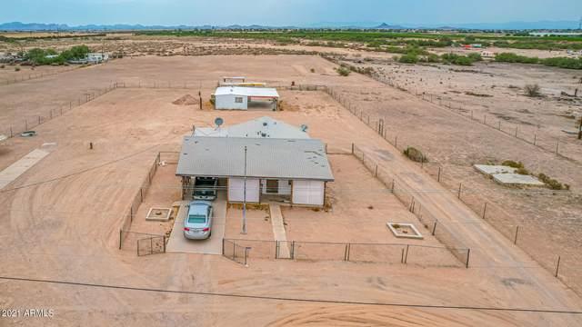 1054 E Martin Road E, Coolidge, AZ 85128 (MLS #6268350) :: Executive Realty Advisors