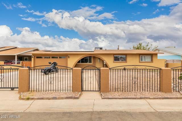 1285 E Avila Avenue, Casa Grande, AZ 85122 (#6268361) :: Long Realty Company