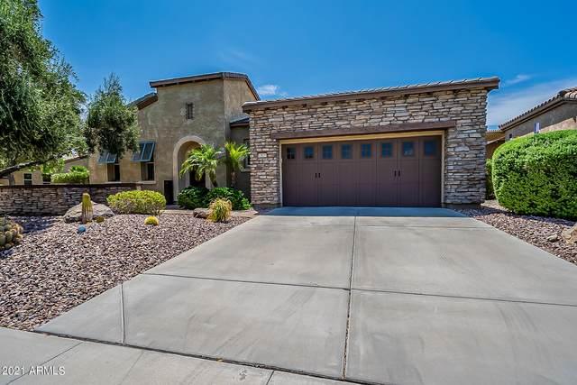 12631 W Bajada Road, Peoria, AZ 85383 (MLS #6268430) :: Long Realty West Valley