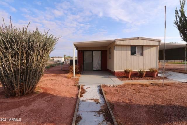 725 W Cholla Drive, Casa Grande, AZ 85122 (MLS #6268514) :: The Laughton Team