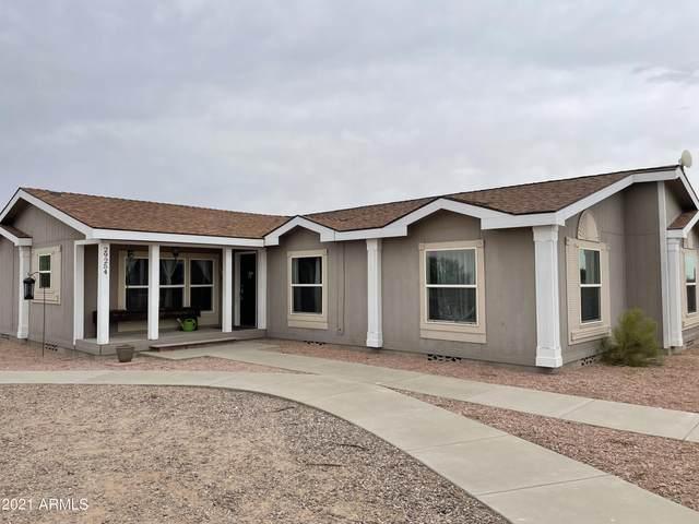 29254 E Kittle Place, Marana, AZ 85658 (MLS #6268575) :: Executive Realty Advisors