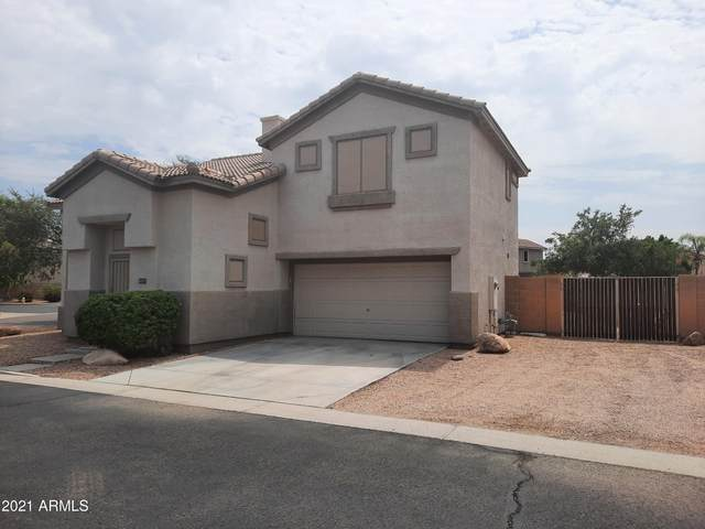 14357 W Lexington Avenue, Goodyear, AZ 85395 (MLS #6268721) :: West Desert Group | HomeSmart