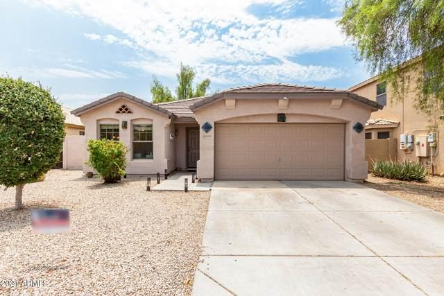 10529 W La Reata Avenue, Avondale, AZ 85392 (MLS #6268835) :: Yost Realty Group at RE/MAX Casa Grande