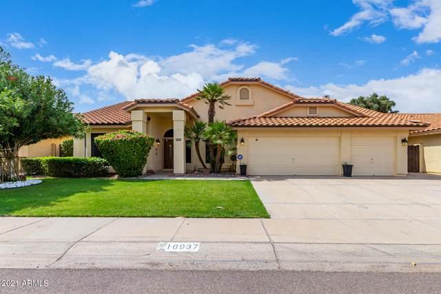 10937 W Sieno Place, Avondale, AZ 85392 (MLS #6268890) :: Executive Realty Advisors