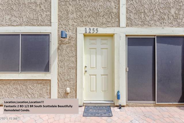 1255 N 84TH Place, Scottsdale, AZ 85257 (MLS #6268960) :: Yost Realty Group at RE/MAX Casa Grande