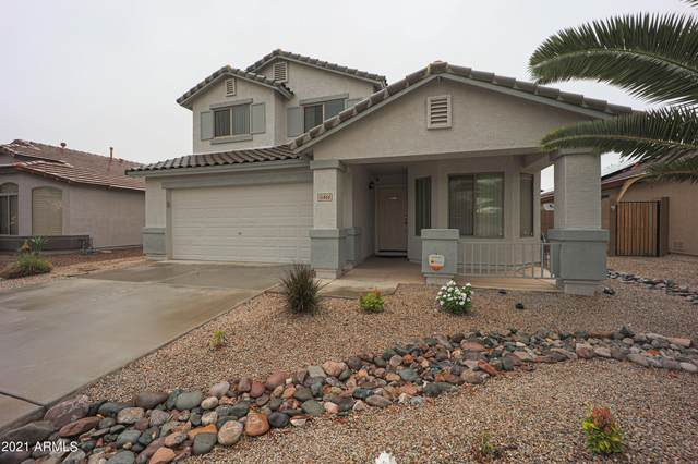 15866 W Latham Street, Goodyear, AZ 85338 (MLS #6269014) :: Balboa Realty