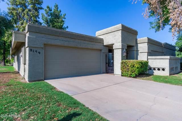 8159 E Del Caverna Drive, Scottsdale, AZ 85258 (MLS #6269069) :: Justin Brown | Venture Real Estate and Investment LLC