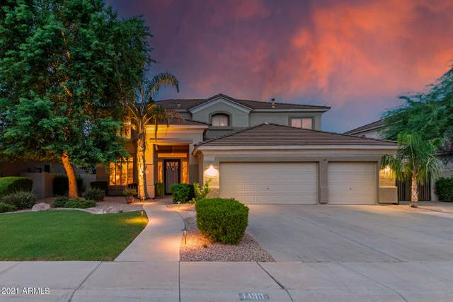 1490 E Sagebrush Street, Gilbert, AZ 85296 (MLS #6269073) :: Openshaw Real Estate Group in partnership with The Jesse Herfel Real Estate Group