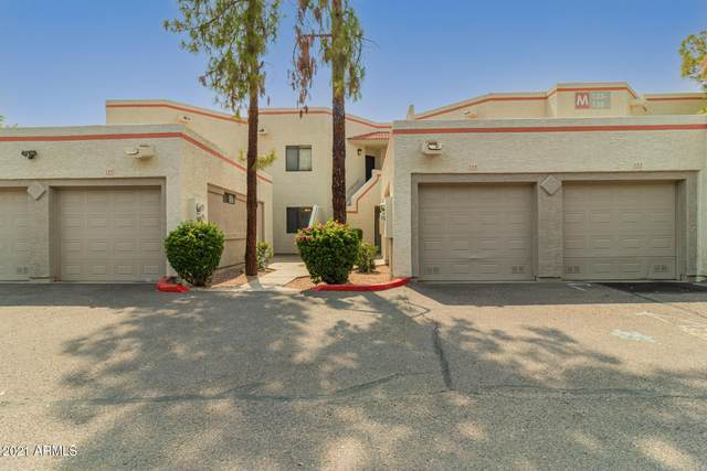 985 N Granite Reef Road #133, Scottsdale, AZ 85257 (MLS #6269304) :: Howe Realty