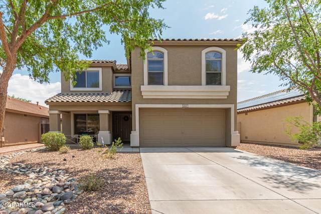 16647 W Rimrock Street, Surprise, AZ 85388 (MLS #6269318) :: Kepple Real Estate Group
