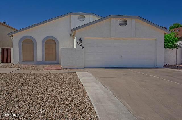 8869 W Saint John Road, Peoria, AZ 85382 (MLS #6269358) :: Executive Realty Advisors