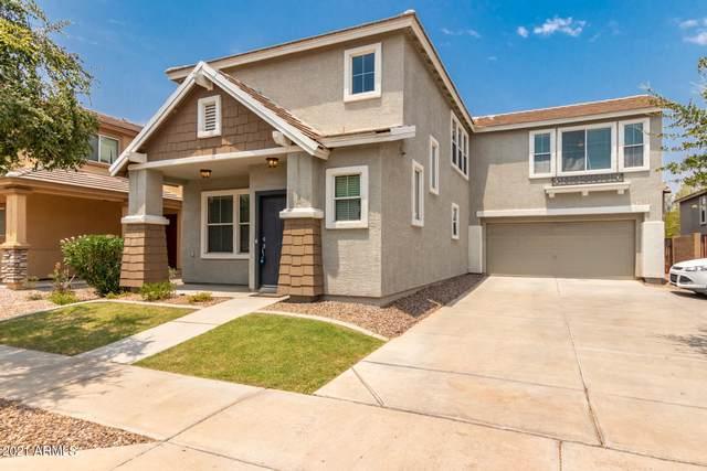 4206 W Irwin Avenue, Phoenix, AZ 85041 (MLS #6269368) :: Jonny West Real Estate