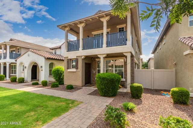 1084 S Agnes Lane, Gilbert, AZ 85296 (MLS #6269389) :: Executive Realty Advisors